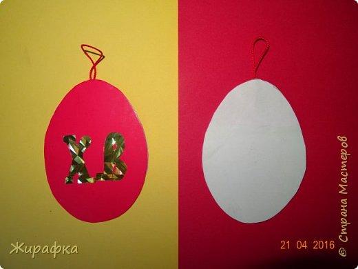 Цвета не передались, они ярче и чистые. Красный, жёлтый и бордовый. Всего сделано 225 штук. фото 21