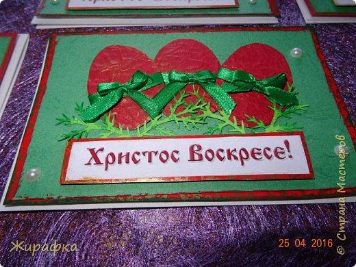 Открытки к Пасхе. фото 2