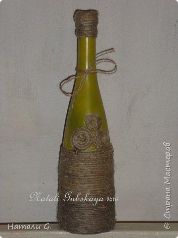 Бутылка с завитушками :)