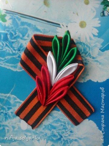 Здравствуйте! Хочу показать свои брошки к Дню Победы. Колосок на этой брошке символизирует флаг Республики Татарстан в котором я живу.  фото 3