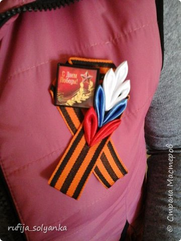 Здравствуйте! Хочу показать свои брошки к Дню Победы. Колосок на этой брошке символизирует флаг Республики Татарстан в котором я живу.  фото 4
