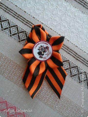 Здравствуйте! Хочу показать свои брошки к Дню Победы. Колосок на этой брошке символизирует флаг Республики Татарстан в котором я живу.  фото 7