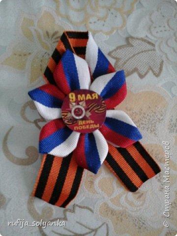 Здравствуйте! Хочу показать свои брошки к Дню Победы. Колосок на этой брошке символизирует флаг Республики Татарстан в котором я живу.  фото 8