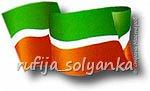 Здравствуйте! Хочу показать свои брошки к Дню Победы. Колосок на этой брошке символизирует флаг Республики Татарстан в котором я живу.  фото 2
