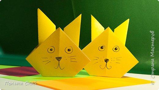 МК Оригами кролик для малышей