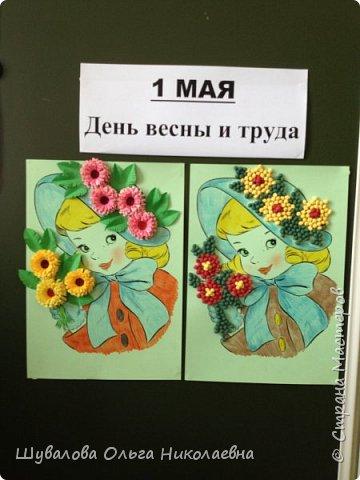 Девочка- весна фото 2