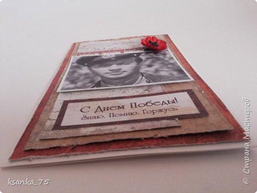 На работе дали задание сделать открытки для ветеранов к 9 Мая. Уже давно  мне нравится работа AnnaDemakova (http://stranamasterov.ru/node/911704?c=favorite). Вот и решила сделать подобные открыточки. фото 4