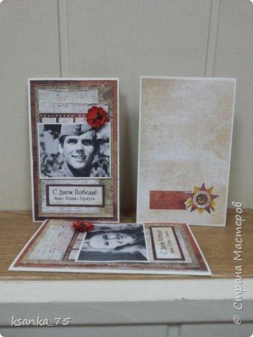 На работе дали задание сделать открытки для ветеранов к 9 Мая. Уже давно  мне нравится работа AnnaDemakova (http://stranamasterov.ru/node/911704?c=favorite). Вот и решила сделать подобные открыточки. фото 3