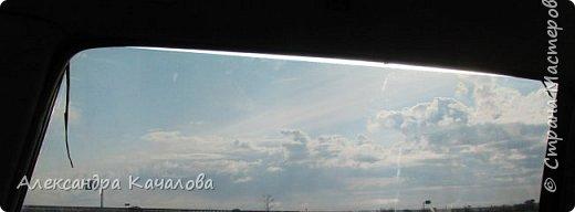 Вот такой эффект солнца нам пришлось наблюдать из машигы в начале апреля.  Окно тонированное, хорошо видно. Без тонировки эффект слабо заметен. фото 6