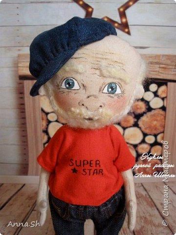 Вечно молодой и веселый дедушка SuperStar. фото 9