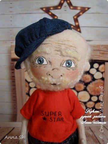 Вечно молодой и веселый дедушка SuperStar. фото 2