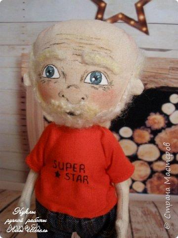 Вечно молодой и веселый дедушка SuperStar. фото 7