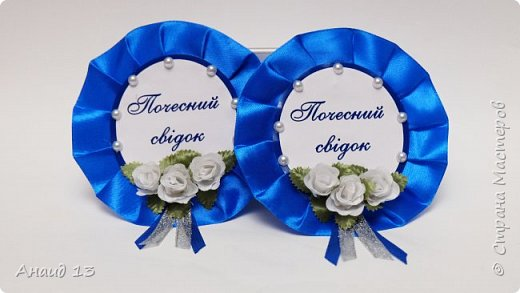 Свадьба в синих тонах фото 2
