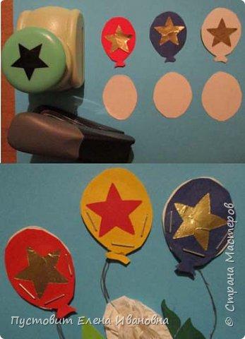 71-ю годовщину Великой Победы мы с детворой отмечаем такими вот открытками.У нас ещё сохранились художественные телеграфные бланки времён СССР, когда такая изопродукция издавалась миллионными тиражами.Время от времени мы используем их.В этом году такая версия. фото 10