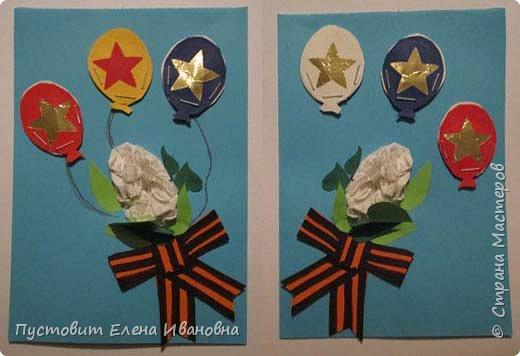 71-ю годовщину Великой Победы мы с детворой отмечаем такими вот открытками.У нас ещё сохранились художественные телеграфные бланки времён СССР, когда такая изопродукция издавалась миллионными тиражами.Время от времени мы используем их.В этом году такая версия. фото 9