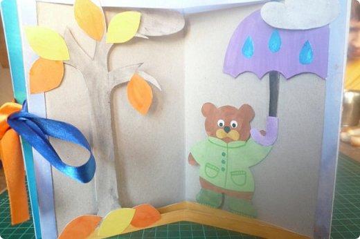 """Здравствуйте! Хочу показать книжку-туннель-раскладушку, которую делала в детский сад на """"Книжкину неделю"""". Книжка для совсем малышковской группы, поэтому тема выбрана самая популярная - времена года.   фото 5"""
