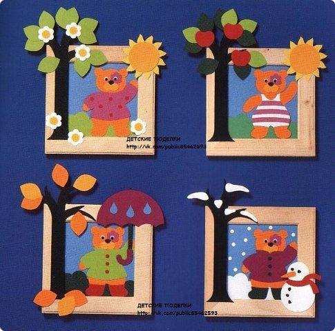 """Здравствуйте! Хочу показать книжку-туннель-раскладушку, которую делала в детский сад на """"Книжкину неделю"""". Книжка для совсем малышковской группы, поэтому тема выбрана самая популярная - времена года.   фото 6"""
