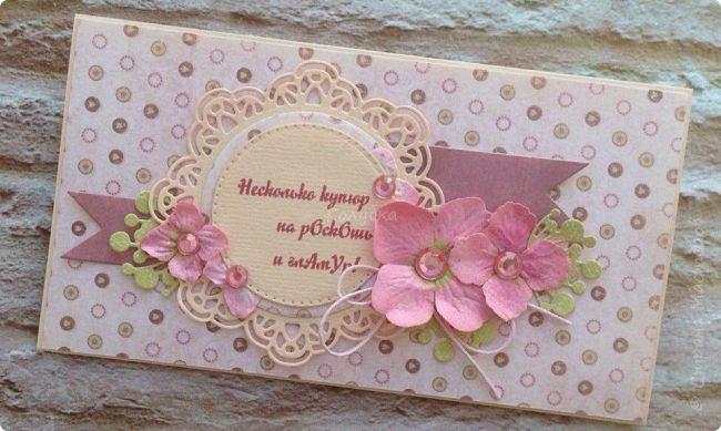 Пара конвертов для барышень. День рождение. фото 4