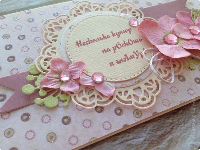 Пара конвертов для барышень. День рождение. фото 5