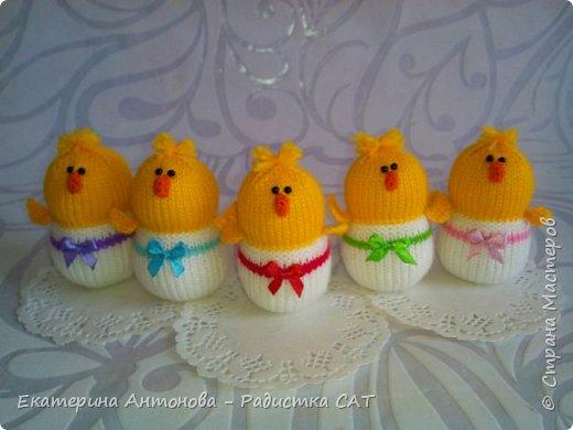 Пасхальные плетёнки. фото 14