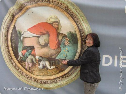 На фото:  Моя муза у картины  голландского художника  Питера Брейгеля.     Германия.  Автор  Виталий Гольдман.