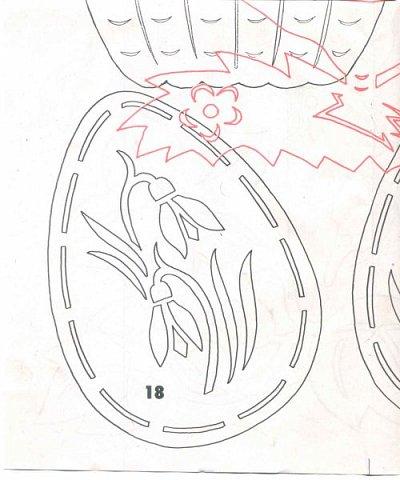 """Это вторая книжка для детского сада на """"Книжкину неделю"""". Она называется """"Мастерим из бумаги"""" и сделана для демонстрации некоторых направлений бумажного творчества.  На обложке три вида техники: квиллинг ( МК http://stranamasterov.ru/node/3419?tid=451), бумагопластика ( МК http://stranamasterov.ru/node/99150), плетение из бумажных трубочек ( МК http://stranamasterov.ru/node/980247). В конце поста схемы и нужные ссылки. фото 13"""