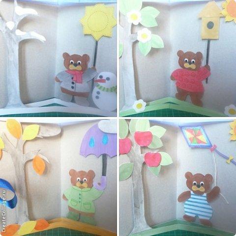 """Здравствуйте! Хочу показать книжку-туннель-раскладушку, которую делала в детский сад на """"Книжкину неделю"""". Книжка для совсем малышковской группы, поэтому тема выбрана самая популярная - времена года.   фото 1"""
