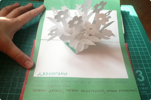 Небольшой МК по сборке букета из самодельной книжки http://stranamasterov.ru/node/1026439.  фото 1