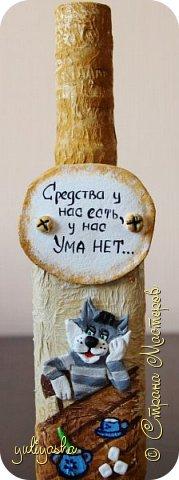 """Наша """"Золотая Коллекция Советских Мультфильмов"""" .... фото 4"""
