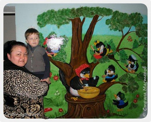 Доброй всем ночи! Снова попросили в группе, куда ходит мой сын расписать стену.....Картинку я нашла в инете, немного переделала и вот, что у меня получилось... Как всегда, оценить работу пришел самый главный критик... фото 1