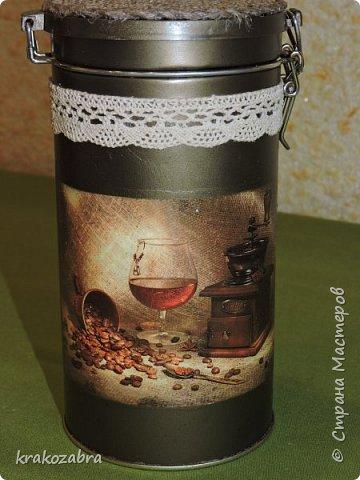 Наконец я закончила банки. Получились они двух типов: чайно-кофейный набор и набор под крупы и приправы. фото 2