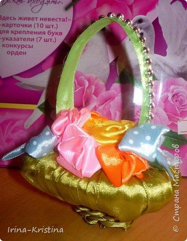 Для корзиночек нужны портновские булавки с цветными кончиками, мыло, атласные ленты, бусины,пайетки, стразы по желанию. фото 5