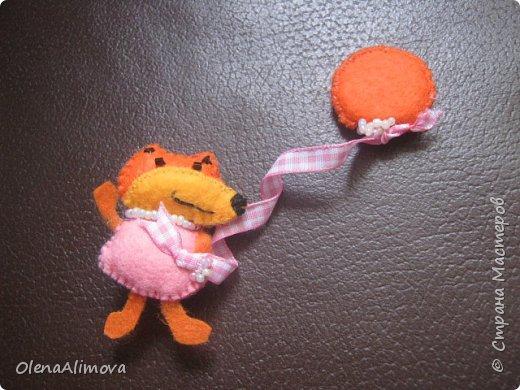 такая вот брошка - Лисичка с шариком фото 1