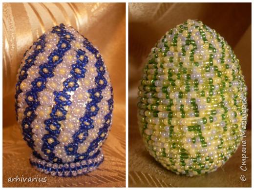 Высота яйца 7см. фото 2