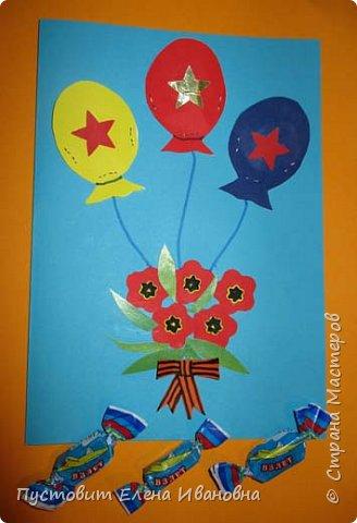 71-ю годовщину Великой Победы мы с детворой отмечаем такими вот открытками.У нас ещё сохранились художественные телеграфные бланки времён СССР, когда такая изопродукция издавалась миллионными тиражами.Время от времени мы используем их.В этом году такая версия. фото 16