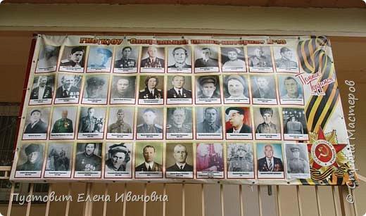 71-ю годовщину Великой Победы мы с детворой отмечаем такими вот открытками.У нас ещё сохранились художественные телеграфные бланки времён СССР, когда такая изопродукция издавалась миллионными тиражами.Время от времени мы используем их.В этом году такая версия. фото 20