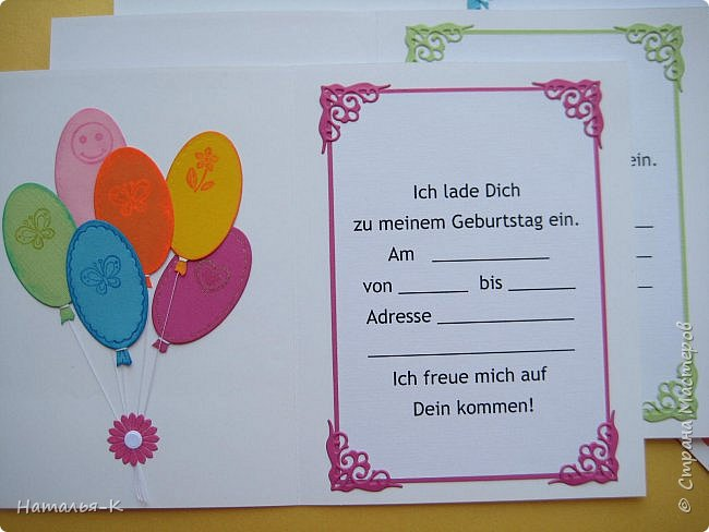 Всем жителям Страны Мастеров - доброго дня!!! Сегодня у меня открытки - пригласительные для моей внучки, вернее для её подружек. Размер 12 х 15 см.  фото 4