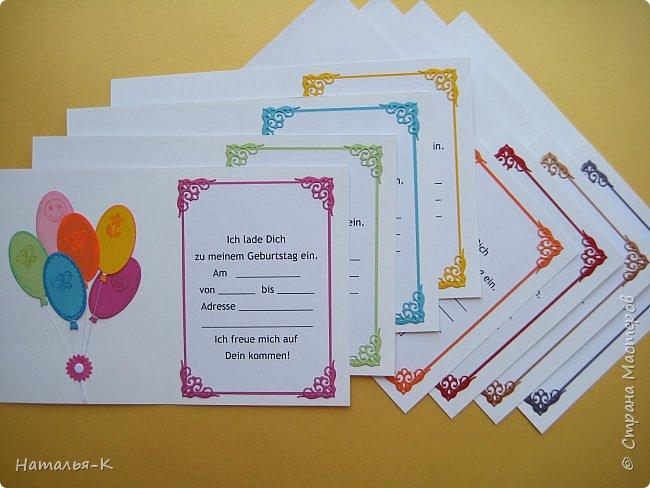 Всем жителям Страны Мастеров - доброго дня!!! Сегодня у меня открытки - пригласительные для моей внучки, вернее для её подружек. Размер 12 х 15 см.  фото 3