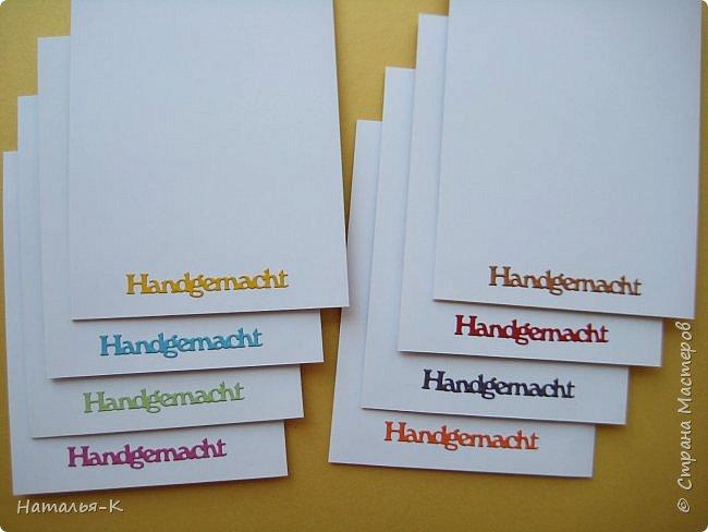 Всем жителям Страны Мастеров - доброго дня!!! Сегодня у меня открытки - пригласительные для моей внучки, вернее для её подружек. Размер 12 х 15 см.  фото 5