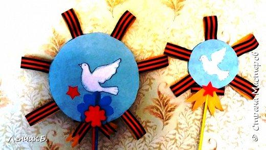 Здравствуйте мои дорогие! Вот такие поделки к Дню Победы получились у нас с дочей.   фото 3
