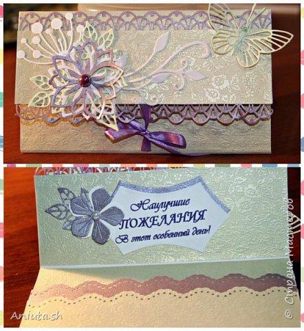 конверты фото 3