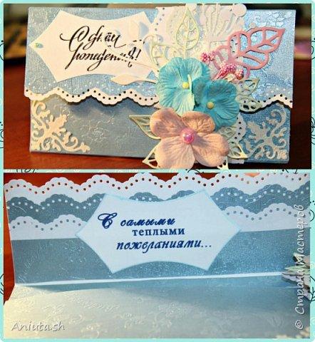 конверты фото 4