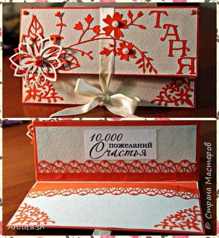 конверты фото 5