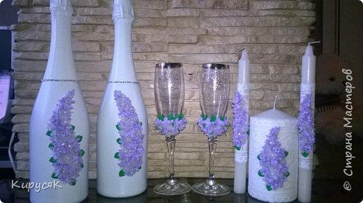 Сиренивая свадьба ! Набор из бутылок,бокалов,свечей ! фото 1