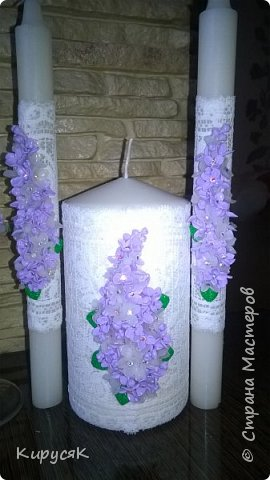 Сиренивая свадьба ! Набор из бутылок,бокалов,свечей ! фото 2