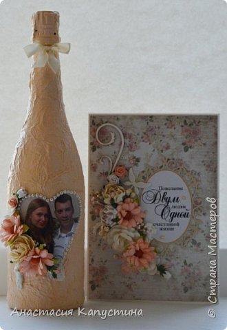 Свадебный подарочный наборчик фото 1