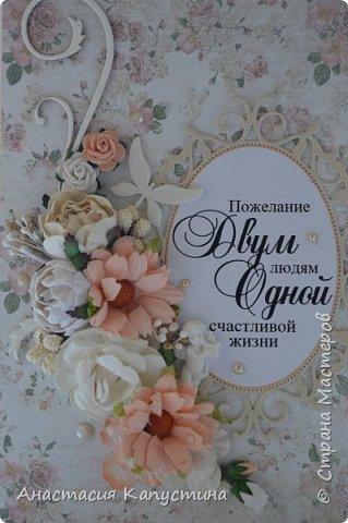 Свадебный подарочный наборчик фото 3