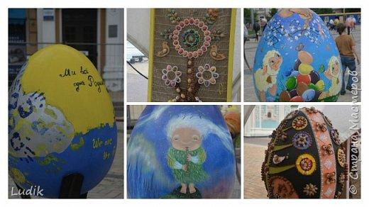 """Проходила у нас в Киеве выставка пасхальных яиц - """"374 художника"""" В основном это роспись красками, но были и другие техники использованы Это так они  располагались на площади Дальше немного детальных фотографий фото 9"""