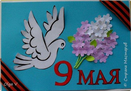 День Победы 9 Мая – Праздник мира в стране и весны. В этот день мы солдат вспоминаем, Не вернувшихся в семьи с войны.   В этот праздник мы чествуем дедов, Защитивших родную страну, Подарившим народам Победу И вернувшим нам мир и весну!                  Н. Томилина  фото 3