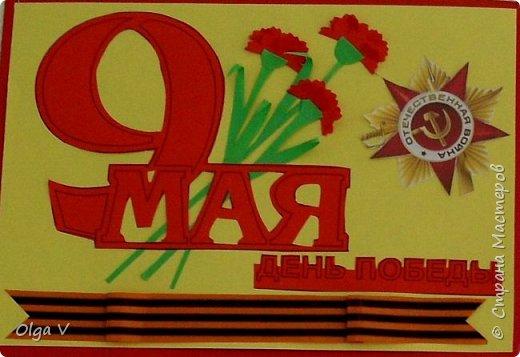 День Победы 9 Мая – Праздник мира в стране и весны. В этот день мы солдат вспоминаем, Не вернувшихся в семьи с войны.   В этот праздник мы чествуем дедов, Защитивших родную страну, Подарившим народам Победу И вернувшим нам мир и весну!                  Н. Томилина  фото 2